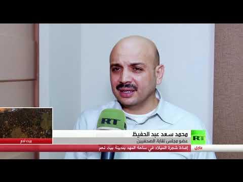 شاهد حديث عن عودة وزارة الإعلام في مصر