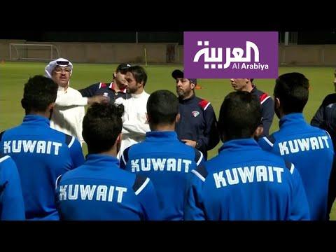 جماهير الكويت تعبر عن غضبها بمقاطع فكاهية