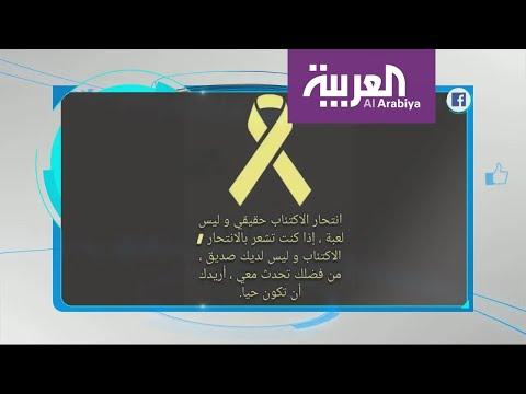 دار الافتاء توضِّح حُكم الانتحار بعد واقعة طالب الهندسة وبرج القاهرة