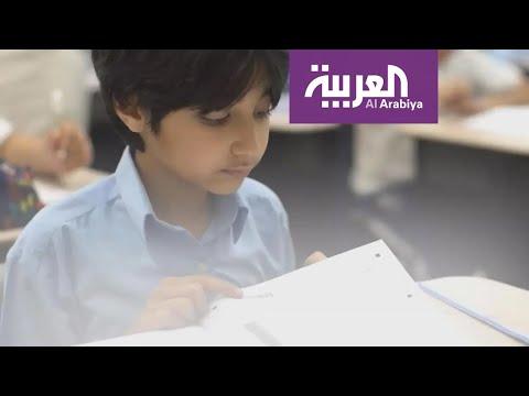 52 من الطلاب في السعودية لا يتقنون القراءة وقرار مُثير من مسؤول في التعليم