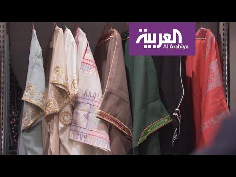 البشوت النسائية تجتاح الأسواق السعودية