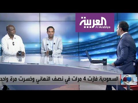 عطيف وحمزة يحثان المنتخب السعودي على اللعب بطريقة هجومية