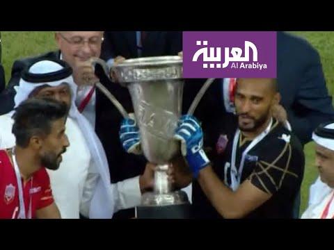 سيد جعفر يسعى لقيادة البحرين نحو النهائي الخليجي الأول