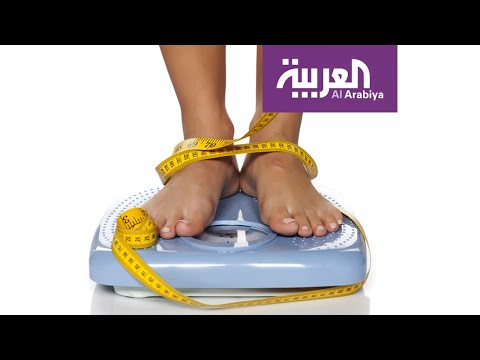 تخلص من السمنة نهائيًا ودون عودة الوزن