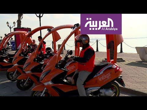تاكسي سكوتر لأول مرة في تونس