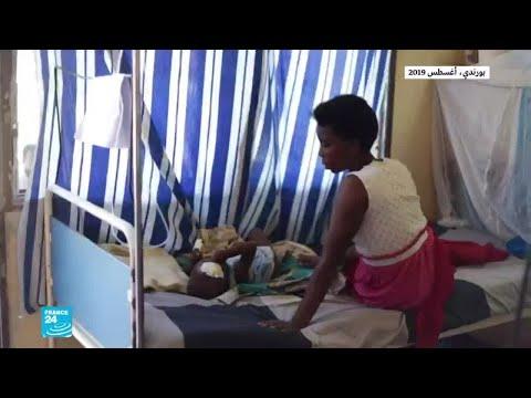 الملاريا مازالت تقتل طفلا كل دقيقتين