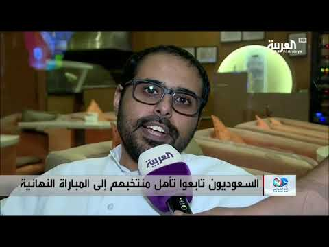 السعوديون يتابعون تأهل منتخبهم إلى نهائي كأس الخليج