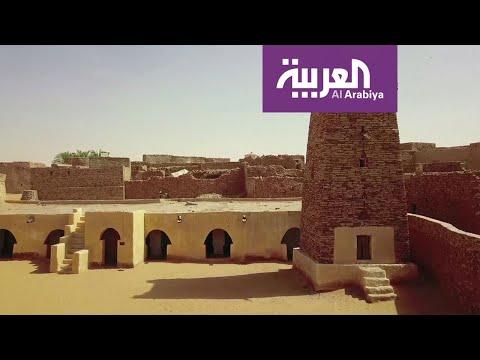شنقيط المورتانية تحتفي بإرثها الثقافي