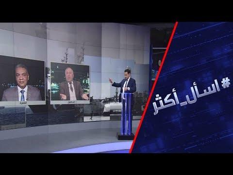 اتفاق بحري مع حكومة الوفاق وحسابات رجب طيب أردوغان