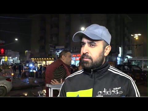 استياء عراقي بعد خروج المنتخب من نصف نهائي كأس الخليج