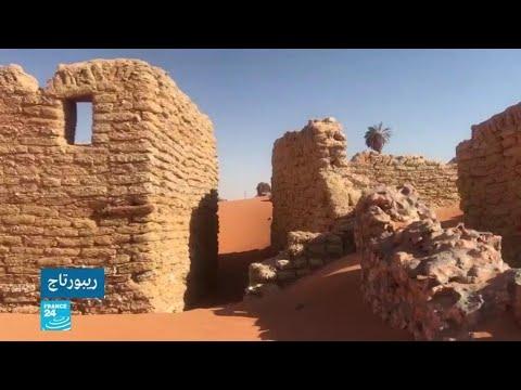 مدينة الكفرة الليبية أرخبيل من الواحات المغمورة بالكثبان الرملية