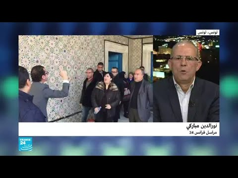 اعتصام في مجلس النواب التونسي لليوم الثاني يفجّر أزمة سياسية