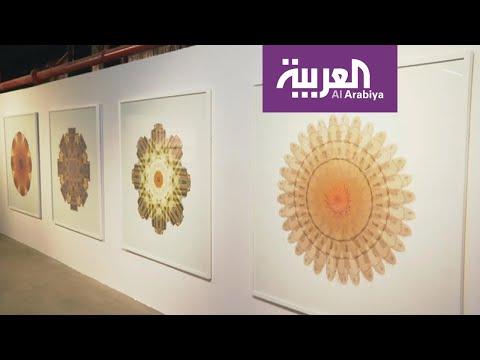 من الداخل معرض فني يوثّق أعمال فناني السعودية والمنطقة
