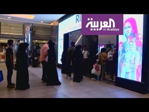 إعفاء المطاعم السعودية من فصل مدخلي العزّاب والعائلات