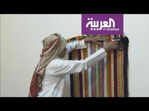سعودي يمتهن صناعة السدو ويرث إتقانها من والدته