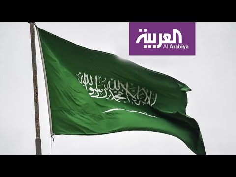 التفاصيل الكاملة لموازنة السعودية الجديدة لعام 2020