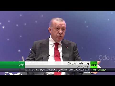 أردوغان يؤكد استعداد تركيا لإرسال الجنود إلى ليبيا بعد توقيع الاتفاق حكومة الوفاق