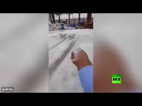 تساقط الثلج والبرد والأمطار الرعدية على معظم المناطق في قطر
