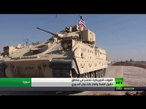 مواقع انتشار القوات الأميركية بشمال شرق سورية