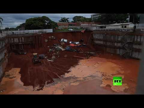 انهيار أرضي يبتلع سيارات بالجملة في البرازيل