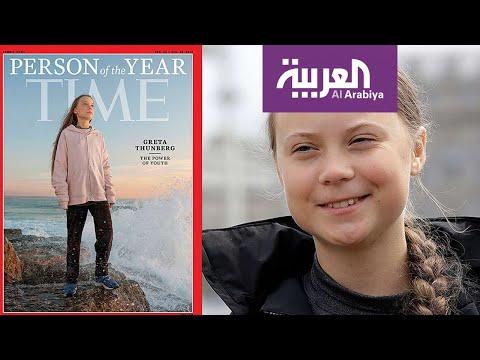 تايم تختار ناشطة بيئية مراهقة كشخصية العام ٢٠١٩