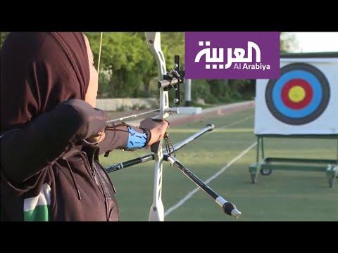 عشرات السعوديات في عالم رماية السهام ويحققن مراكز متقدمة