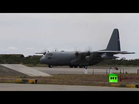 العثور على حطام محتمل لطائرة عسكرية منكوبة