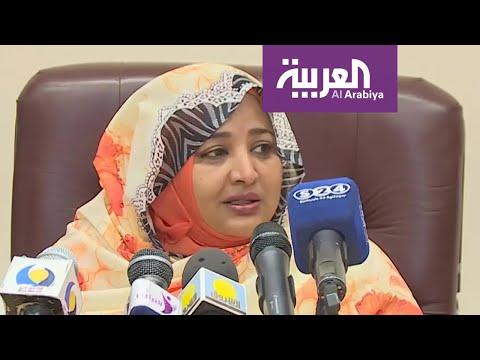 القبض على زوجة البشير والنيابة تباشر التحري حول حساباتها
