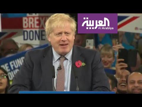توقعّات بحصول جونسون على غالبية بسيطة تسمح بتشكيل الحكومة البريطانية