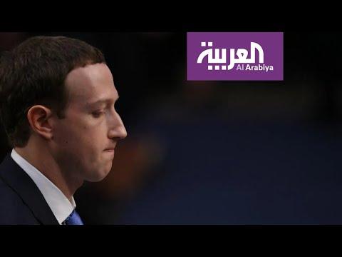 معركة فيسبوك تحدد من يسكن البيت الأبيض في 2020