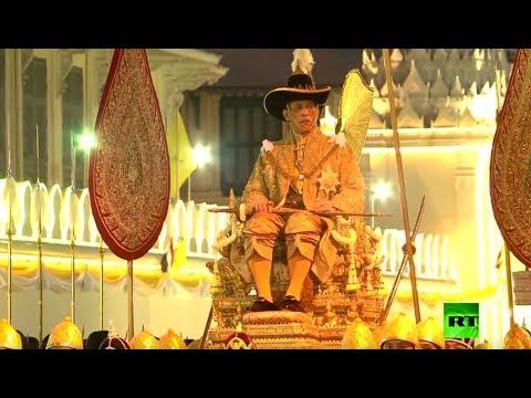 موكب الزوارق الذهبية يستكمل مراسم تتويج ملك تايلاند