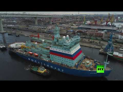 أضخم وأقوى كاسحة جليد نووية تتجه إلى بحر البلطيق