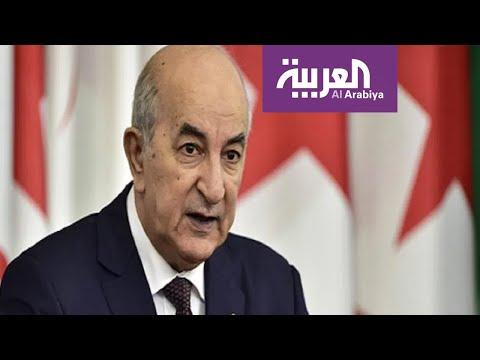 تعرف على عبد المجيد تبوّن الساكن الجديد لقصر الرئاسة الجزائري