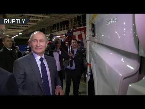 الرئيس الروسي يهنئ عمال شركة كاماز بمرور 50 عامًا منذ تأسيسه