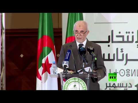 إعلان نتائج الانتخابات الرئاسية في الجزائر