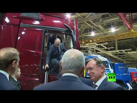 الرئيس الروسي  يظهر وهو يتعرف على مميزات شاحنة كاماز