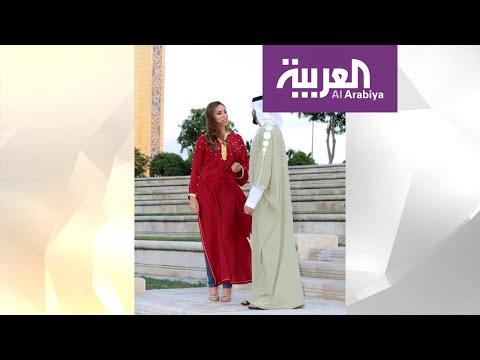 تصاميم بسيطة ومريحة تجمع الخليج بالمغرب