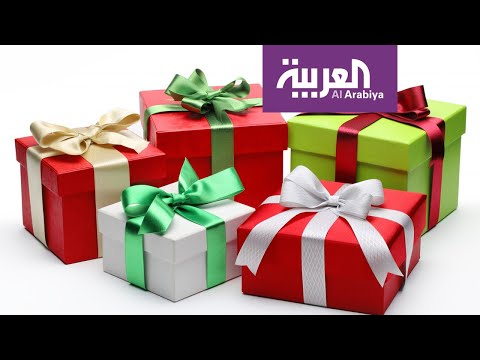 كيف تختار الهدية المناسبة لكل شخص