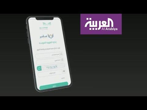 شاهد مبتعثون يواجهون وزارة التعليم السعودية بمشاكل سفير 2