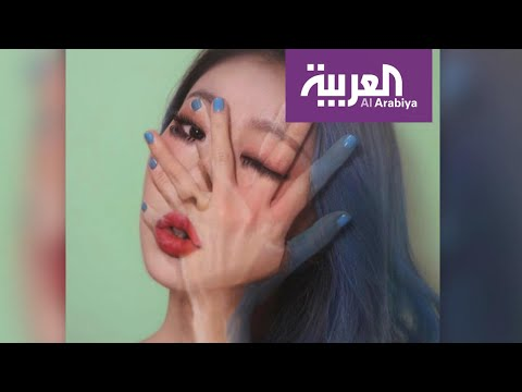 شاهد فنانة كورية تحول وجهها إلى لوحات ثلاثية الأبعاد