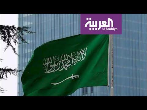 شاهد كيف أجلت السعودية طلابها من ووهان بؤرة انتشار كورونا