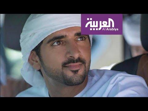 إبل تلاطف ولي عهد دبي في فيديو طريف