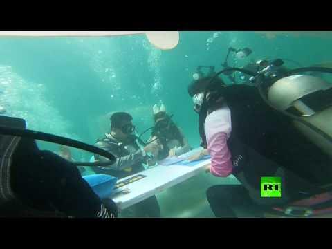 شاق يعقدون قرانهم تحت الماء في عيد الحب