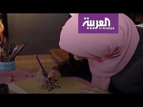 فلسطينية وزوجها يقدمان الفن العربي بطريقة رائعة في طولكرم