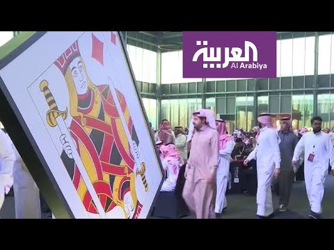 سعوديات في بطولة شتاء الرياض للبلوت