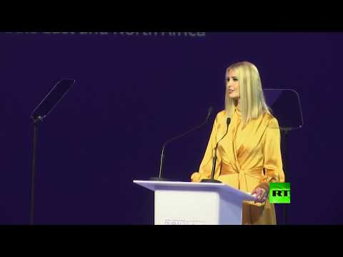 إيفانكا ترامب تشيد بإنجازات 5 دول عربية في تحسين وضع المرأة