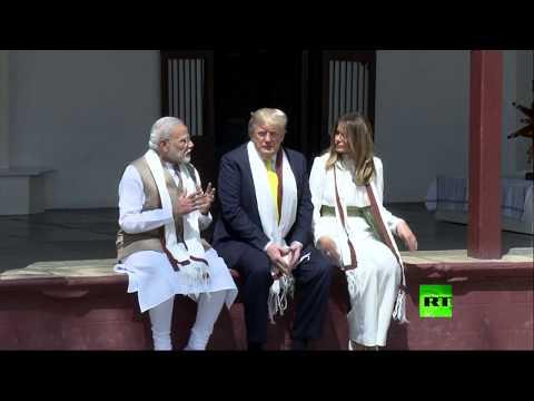شاهد زيارة دونالد ترامب وزوجته ميلانيا إلى منزل غاندي في مدينة أحمد آباد