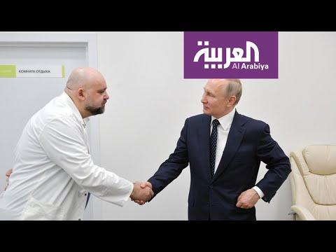شاهد لقطات للمستشفى الذي زاره بوتين وأعلن مديره أنه مصاب بـكورونا