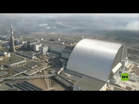 شاهد كيف تبدو محطة تشيرنوبيل النووية بعد 34 عامًا على الكارثة