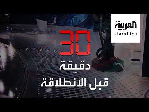 شاهد لقطات أثناء تطوير استوديوهات العربية قبل الانطلاقة الجديدة
